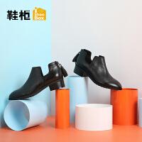 【限时2件2折】shoebox鞋柜冬PINKII圆头牛皮中跟流苏粗跟踝靴短靴女