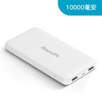 10000毫安充电宝移动电源大容量苹果手机通用小米便携迷你小巧女冲快闪充20000