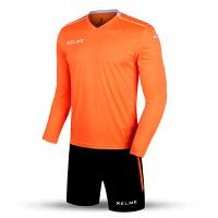 KELME卡尔美 K16Z2004L 足球服长袖套装 薄款比赛训练服 光板定制组队球衣