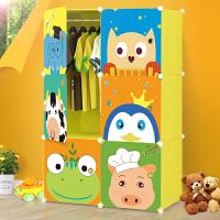 【领卷下单满199减100】崇尚 环保简易储物衣柜 可自由组装收纳衣橱宝宝玩具储物柜