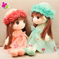公主儿童抱睡花仙子菲儿布娃娃可爱小女孩公仔毛绒玩具