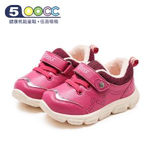 【1双8折,2双7折】500cc宝宝棉鞋男童女童机能鞋18年秋冬棉鞋加绒软底婴儿学步鞋冬