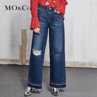 MOCO春季新品高腰破洞阔腿牛仔裤 MA181PAT423 摩安珂