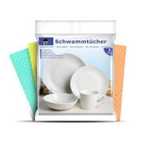 德国Jed抹布不掉毛不沾油洗碗布竹纤维吸水擦桌布加厚清洁布