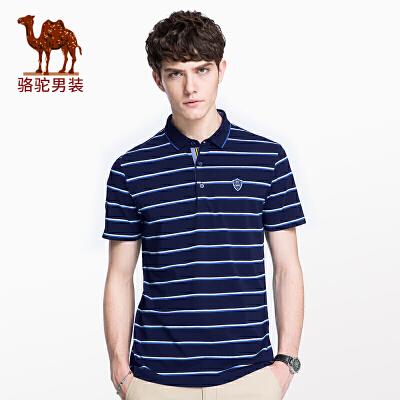 骆驼男装 2018夏季新款条纹翻领棉T恤 青年时尚韩版短袖男士t恤