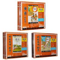 正版 人教版小学教材PEP四年级英语+数学+语文下册 22VCD光盘碟片
