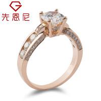 先恩尼 钻戒 红18k 玫瑰金 一克拉钻戒 豪华 女款钻石戒指 HFA18爱的源泉