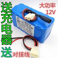 大功率12V12AH锂电池逆变器电瓶疝气灯门禁大容量电池组监控电池