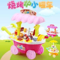 �和�玩具女孩�^家家迷你��烤��光手推�玩具�Y物