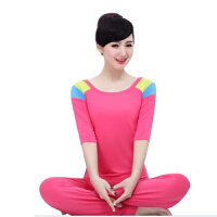 瑜伽服套装女 春夏新款瑜珈服 愈加服 舞蹈练功服
