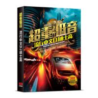 超重舞曲DJVS新歌嗨曲DJ 流行中文DJ 抖友CD热门歌曲 汽车载CD碟