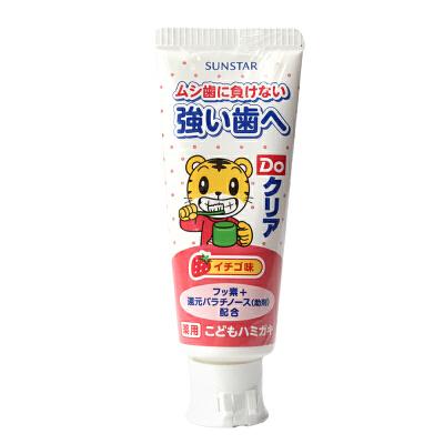 日本原装进口巧虎Sunstar儿童宝宝可吞咽牙膏防蛀去黄斑草莓味70g原装进口 可吞咽