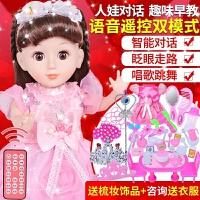 智能对话套装仿真洋娃娃公主女孩玩具