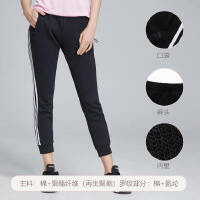 adidas阿迪达斯女服运动长裤2019新款收口休闲运动服DW5729