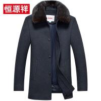 恒源祥 冬装新款中老年男士毛呢大衣可脱卸羽绒内胆呢子外套男 M022