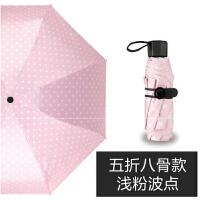 黑柠檬胶囊伞太阳城遮阳伞油纸伞反向伞可爱遮阳伞潮流学生实用简约便携双人雨具雨伞女创意轻便防雨韩版