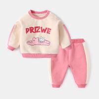 宝宝套装卫衣儿童运动两件套女童春装男一岁婴儿衣服