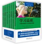 高瞻课程关键发展指标与支持性教学策略丛书