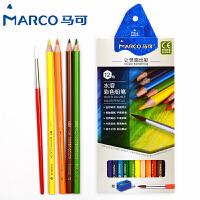 MARCO/马可 4320-12CB 12色/水溶彩色铅笔 无毒性儿童绘画套装手绘素描涂鸦填色男女小学生美术用品学校幼