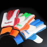 带护指 足球守门员手套 门将手套 门将手套足球球迷用品