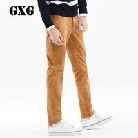 GXG男装男裤 男士灯芯绒修身裤子男休闲裤#53102316