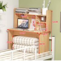 学生宿舍床上电脑桌懒人桌简约经济型书柜书架一体床上书桌做桌子 木色 L130