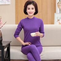全棉保暖内衣女士中老年套装妈妈加厚纯棉毛衫中年穿春秋衣秋裤土 中领 紫色抽条