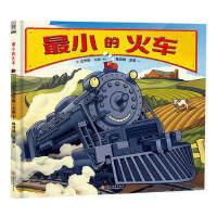 小的火车 精装 3-6岁 儿童科普绘本图画书 儿童幼儿小学生课外阅读书籍 卡通绘本图画书 儿童读物 绘本故事书