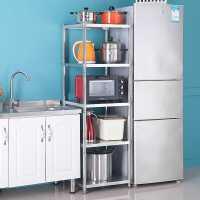 厨房置物架落地多层不锈钢夹缝收纳整理架冰箱缝隙微波炉锅架30cm