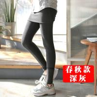 大码加绒加厚假两件打底裤裙裤秋冬季女外穿纯棉显瘦包臀连带裙子 S 75-90斤