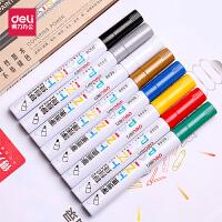 得力S558油漆笔涂鸦笔马克笔 记号笔签到笔金属笔彩色笔