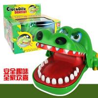 【满2件5折】活石 亲子互动咬人鳄鱼企鹅破冰海盗桶整蛊玩具