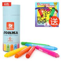 儿童节礼物 男孩儿童宝宝益智早教宝宝画笔可水洗儿童蜡笔幼儿套装画画笔涂鸦油画棒24色