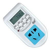 品益 定时插座 定时器 厨房 电动车充电 定时开关 智能 计时器