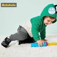 【2.26超品 3折价:59.7】巴拉巴拉男童外套宝宝秋装新款男孩衣服男童呆萌卡通动物外套