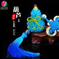 手工串珠汽车挂件编织散珠制作工艺品车内饰品水晶平安葫芦挂饰