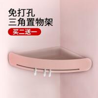 浴室置物架免打孔卫生间三角架墙角架转角沥水收纳架壁挂式洗漱用品储物架