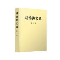 【旧书二手书8成新】*文选 * 人民出版社 9787010167237