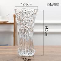小清新水培透明玻璃小花瓶酒店餐桌干花插小花器摆件鲜花玫瑰花瓶