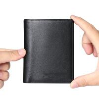 男士钱包竖款简约皮夹韩版个性短款钱包软皮青年竖款驾驶证时尚短款男款礼盒装