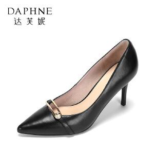 【达芙妮集团】 舒适羊皮通勤单鞋优雅尖头金属装饰细跟高跟鞋
