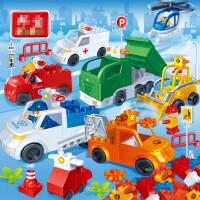 【大颗粒】教育幼儿益智教玩具拼插积木交通工具汽车集合6513