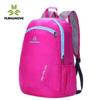 户外背包防水可折叠双肩包男女旅行登山包 20L