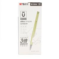 包邮晨光优品B1904中性笔0.5mm 中性笔签字笔水笔学生办公水笔黑色AGPB1904