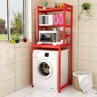 洗衣机置物架落地滚筒洗衣机架子卫生间置物架马桶架子浴室收纳架 三层 红色+红架