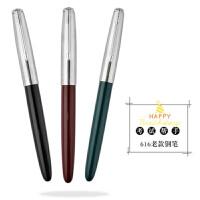 【支持礼品卡】正品616钢笔怀旧复古老款男女中小学生书写练字办公用钢笔 k5p
