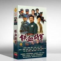 正版电视剧光盘碟片 铁血将军 珍藏版 12DVD 侯勇 刘芳毓