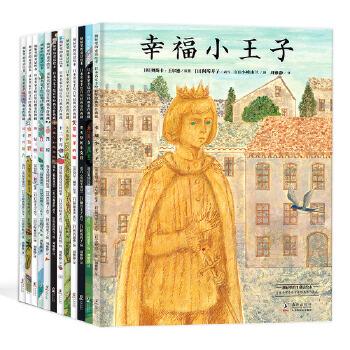 抽屉里的童话绘本(世界名作绘本系列·孩子抽屉里的宝物·全12册) 有点儿贵!毕竟是12位艺术大师插图!严格精选世界经典童话作品中能引发共鸣的12篇佳作,给所有曾经是孩子的人,对于孩子来说将会成为抽屉里的宝物!经典的亲子童话绘本具有穿越时空的魔力!余治莹推荐。