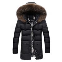 中长款棉衣男毛领连帽加厚棉服韩版冬季青年保暖外套纯色修身棉袄