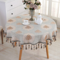 欧式餐桌布桌布布艺棉麻小清新圆桌家用圆形椭圆形1.5米大台布 蓝依吊穗款